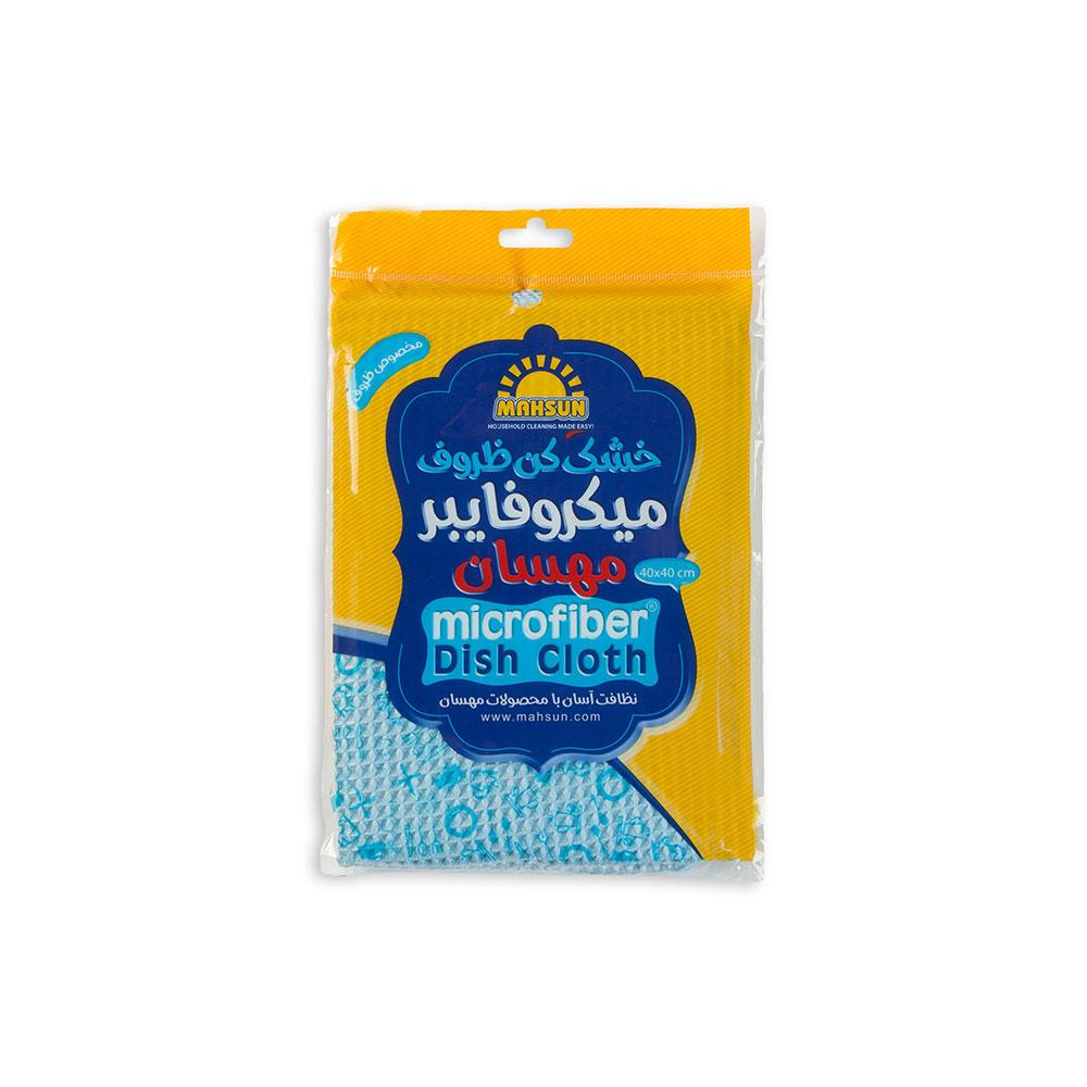 Mahsun / Mahsun Microfiber Dish Drying Cloth